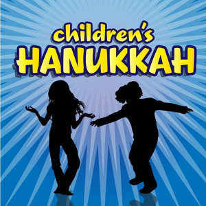 Childrens Hanukkah