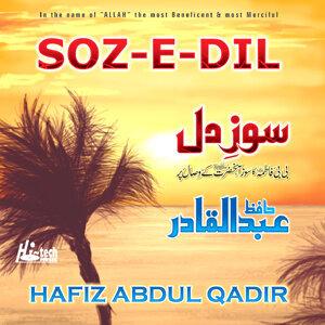 Soz-e-Dil - Islamic Naats