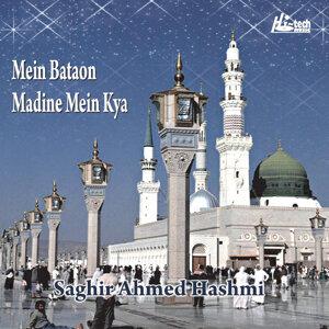 Mein Bataon Madine Mein Kya - Islamic Naats