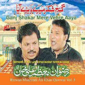 Ganj Shakar Mere Vehre Aaya - Vol. 3