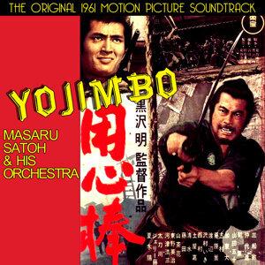 Yojimbo (The Original 1961 Motion Picture Soundtrack)