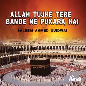 Allah Tujhe Tere Bande Ne Pukara Hai - Islamic Naats