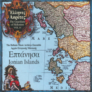Guardians Of Greek Hellenism - Ionian Islands,Eptanisa