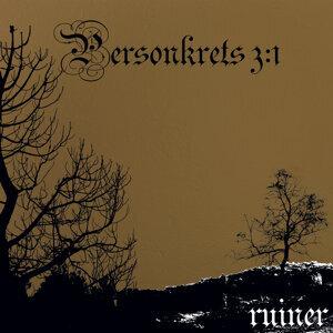 Ruiner
