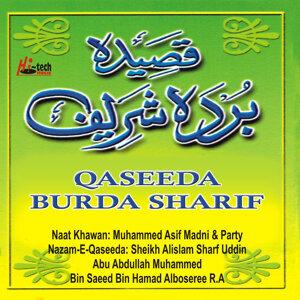 Qaseeda Burda Sharif
