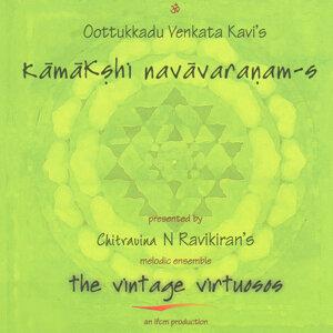 Kamakshi_Navavaranam-s