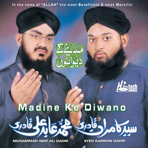 Madine Ke Diwano Vol. 1 - Islamic Naats