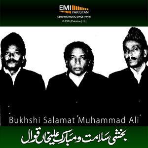Bukhshi Salamat Mubarak Ali Live