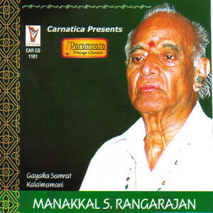 Manakkal S.Rangarajan-Vintage Classics