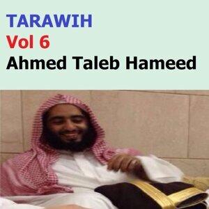 Tarawih, Vol. 6 - Quran - Coran - Islam