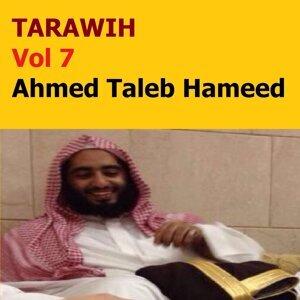 Tarawih, Vol. 7 - Quran - Coran - Islam