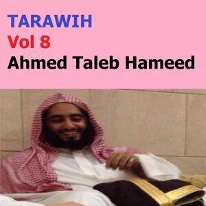 Tarawih, Vol. 8 - Quran - Coran - Islam