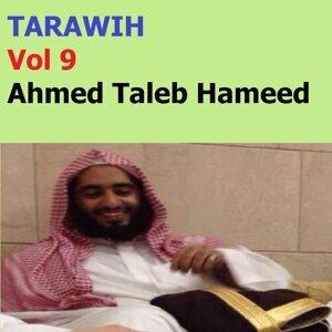 Tarawih, Vol. 9 - Quran - Coran - Islam