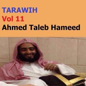 Tarawih, Vol. 11 - Quran - Coran - Islam