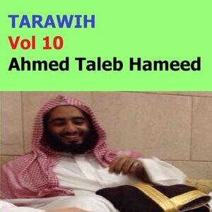 Tarawih, Vol. 10 - Quran - Coran - Islam