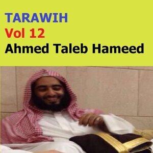 Tarawih, Vol. 12 - Quran - Coran - Islam