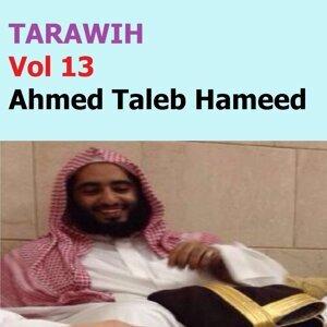 Tarawih, Vol. 13 - Quran - Coran - Islam