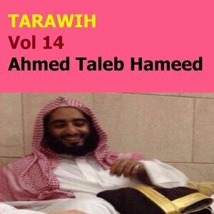 Tarawih, Vol. 14 - Quran - Coran - Islam