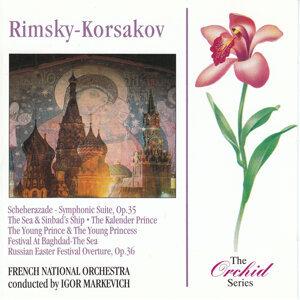 Rimsky - Korsakov: Scheherazade / Russian Easter Festival Overture