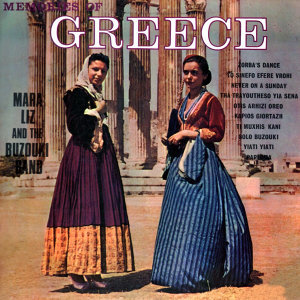 Memories Of Greece