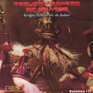 Toques Y Cantos De Santos Vol. 2