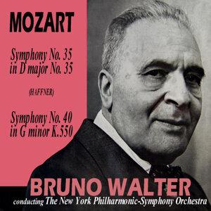 Mozart Symphony No 35