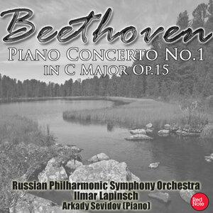 Beethoven: Piano Concerto No.1 in C Major, Op.15