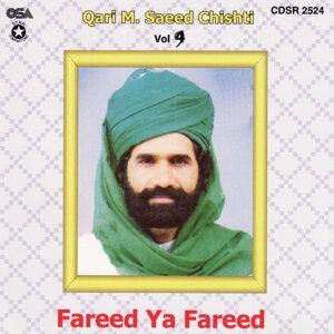 Fareed ya Fareed