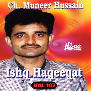 Ishq Haqeeqat Vol. 107 - Pothwari Ashairs