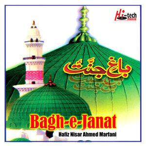 Bagh-e-Janat - Islamic Naats