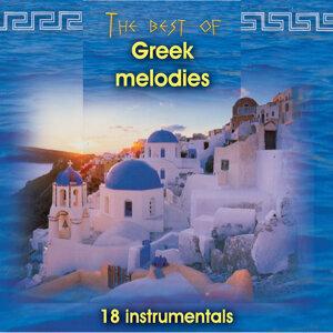 Greek Μelodies