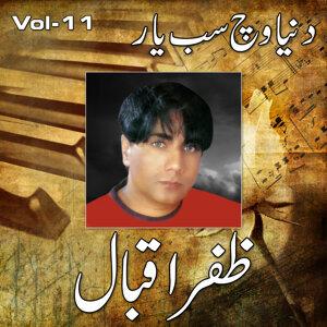 Zafar Iqbal Zafar, Vol. 11