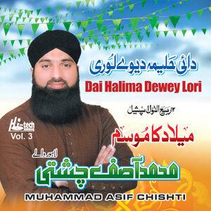 Dai Halima Dewey Lori Vol. 3 - Islamic Naats