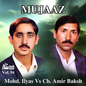 Mujaaz Vol. 94 - Pothwari Ashairs