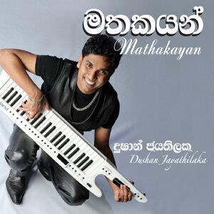 Mathakayan