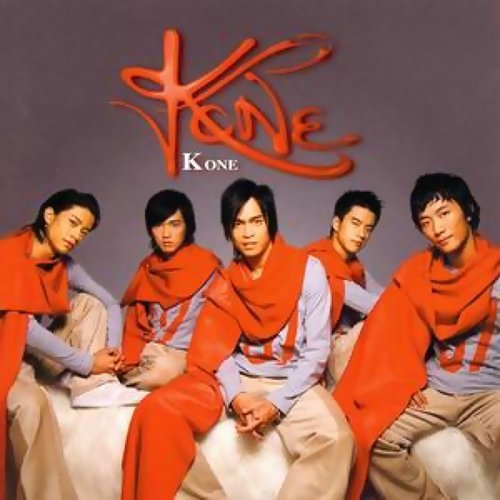 We r K ONE