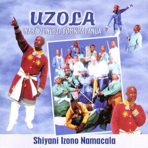 Shiyani Izono Namacal
