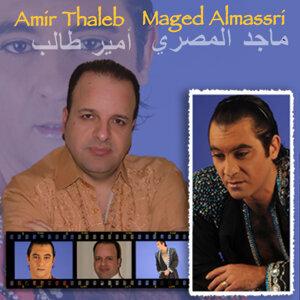 Maged Almassri - Amir Thaleb
