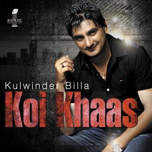 Koi Khaas