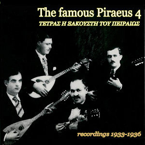 The famous Piraeus 4 - Tetras i xakoysti tou Peiraia  - Vol 1