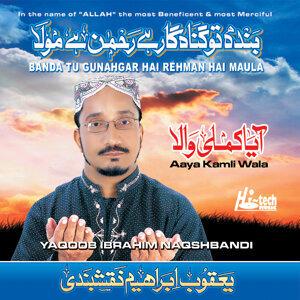 Banda Tu Gunahgar Hai Rehman Hai Maula - Islamic Naats