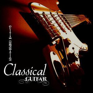 Guitar Corporation Classical Guitar