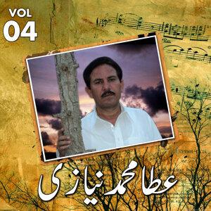 Atta Muhammad Niyazi, Vol. 04