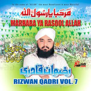 Marhaba Ya Rasool Allah Vol. 7 - Islamic Naats