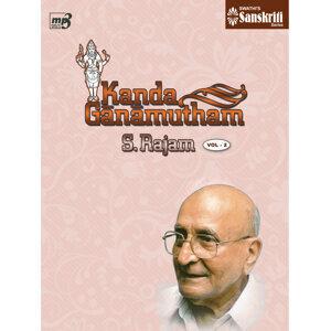 Kanda Ganamutham – VOL 2 - S. Rajam