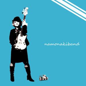 Title-No-Nai-Album