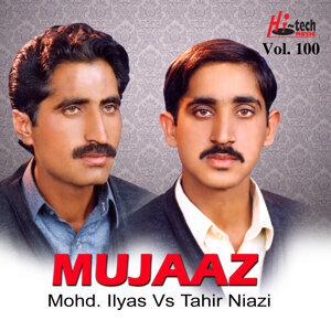 Mujaaz Vol. 100 - Pothwari Ashairs