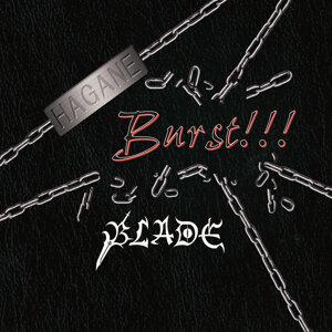 Burst!!!