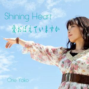 AI OBOETEIMASUKA / Shining Heart