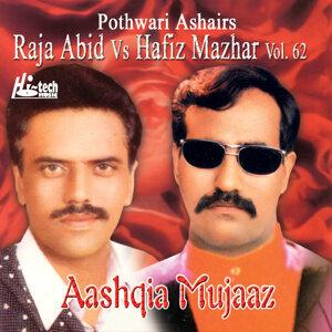 Aashqia Mujaaz Vol. 62 - Pothwari Ashairs
